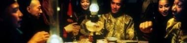 1998 Cahiers du Cinema Top 10
